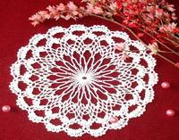 Tablecloth NINA 111 0086 white, diameter 17 cm