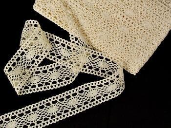 Cotton bobbin lace insert 75384, width45mm, ecru - 3
